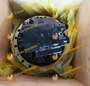 Редуктор хода в сборе с гидромотором для экскаватора Doosan DX340LC Титан Техника